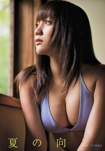 yabusita_syu (19)