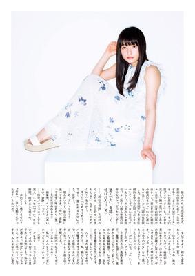 sakurai_hinako (21)