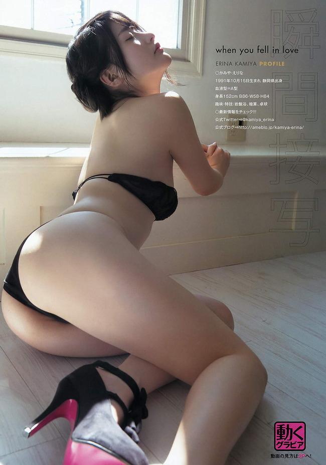 kyonyu (51)