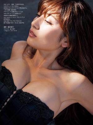 kumada_youko (9)