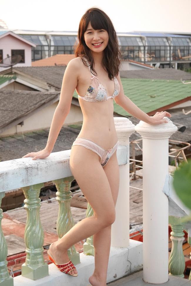 kawasaki_aya (29)