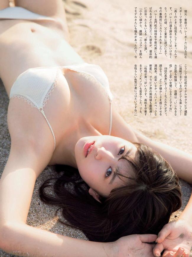 kitamuki_miyuu (36)