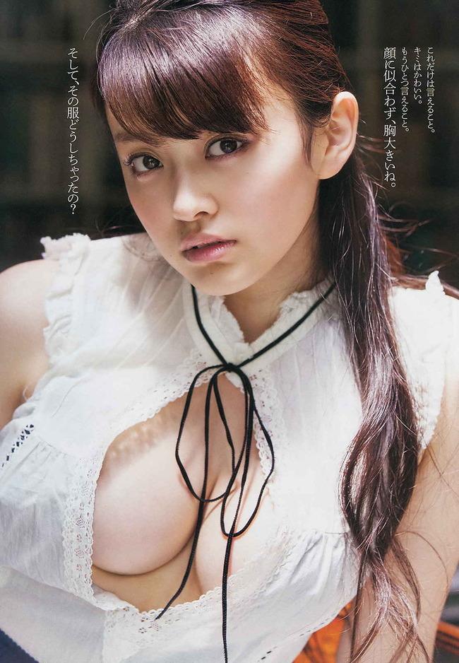 yamachi_mari (35)
