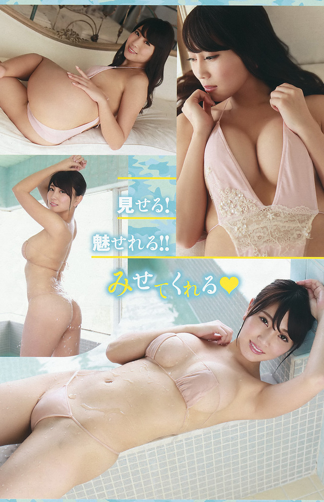 morisaki_tomomi (10)