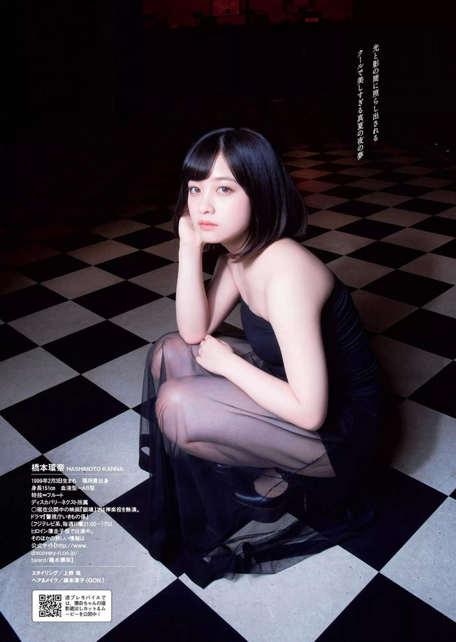 hashimoto_kanna (30)