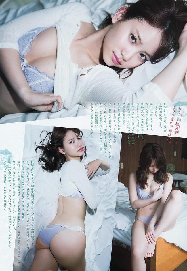 nagao_mariya (14)
