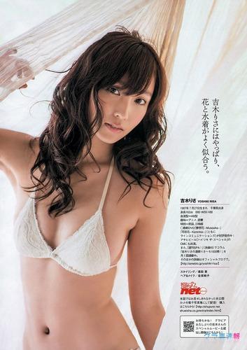 yoshiki_risa (38)