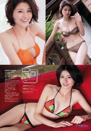 suzuki_tinami (73)
