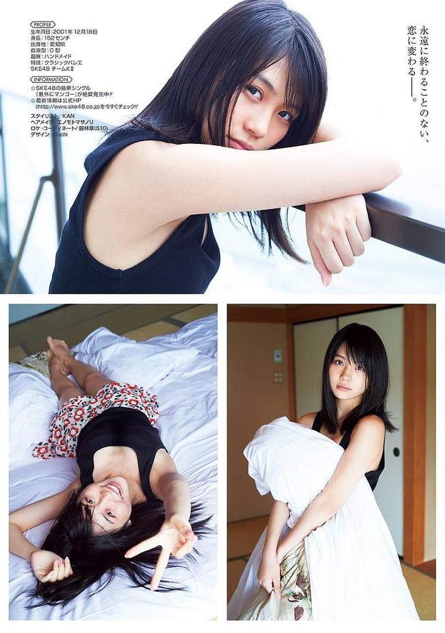 obata_yuna (31)