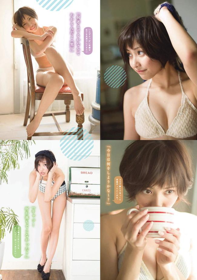 sano_hinako (21)