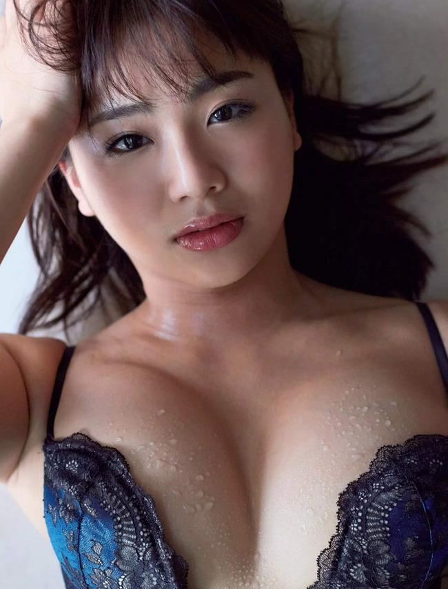 body (15)