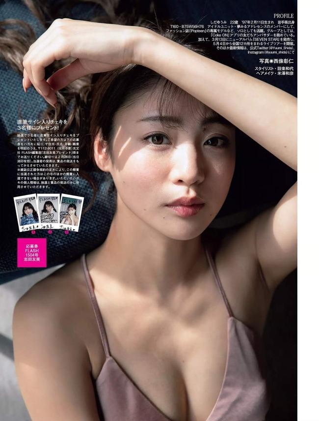 shida_tomomi (25)