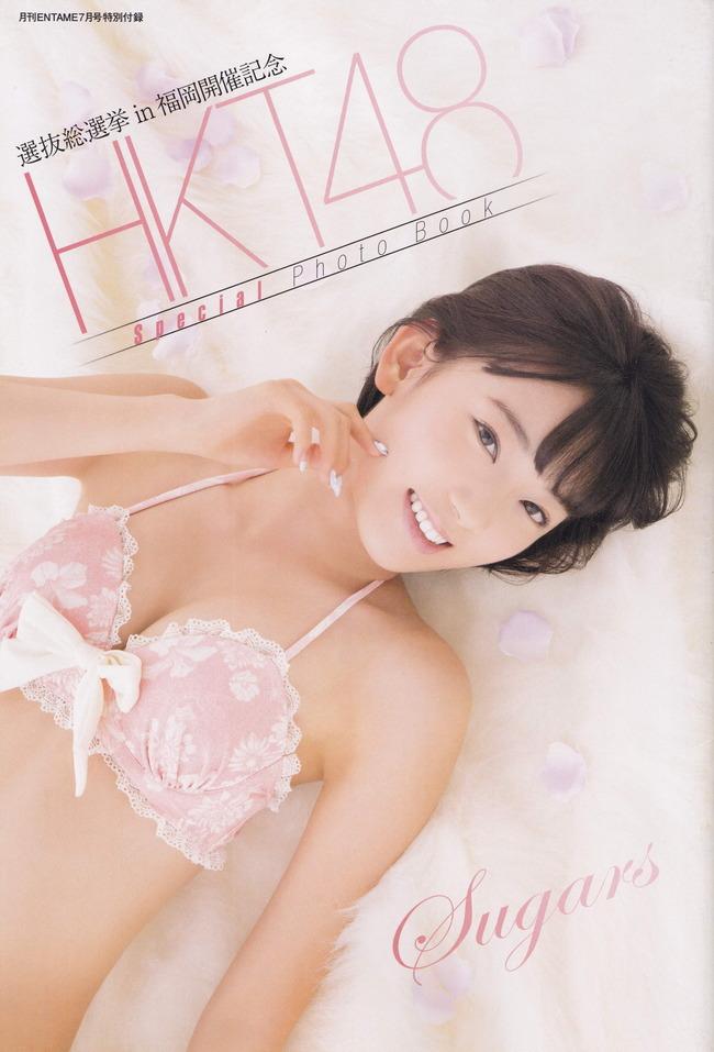 miyawaki_sakura (40)