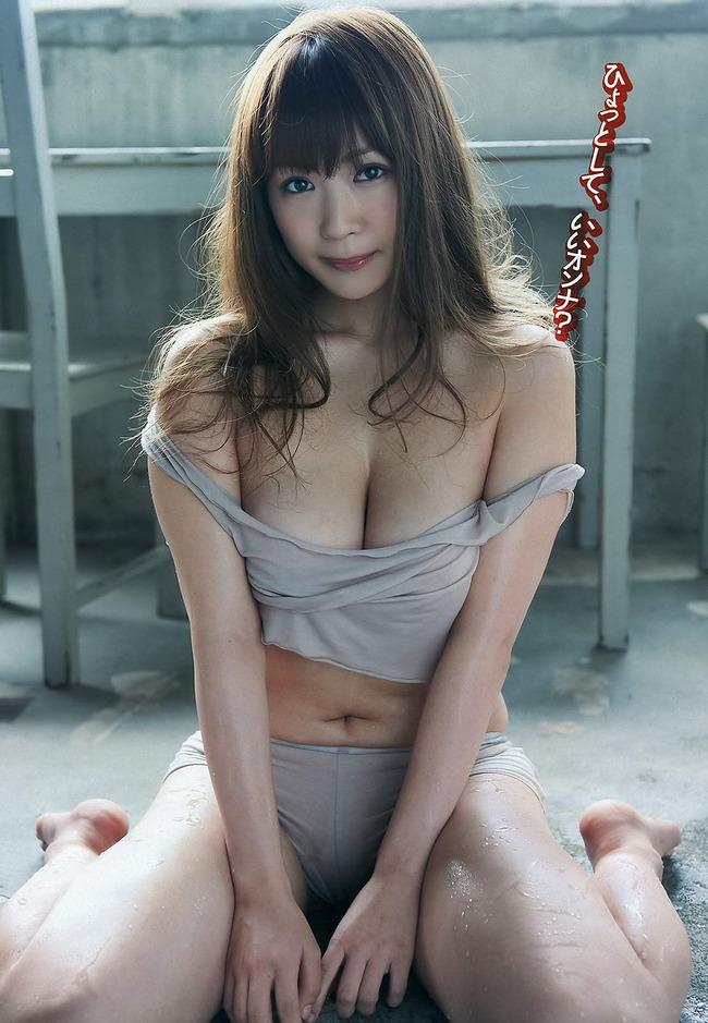 yazawa_erika (25)