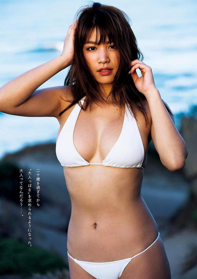 hisamatsu_ikumi (39)