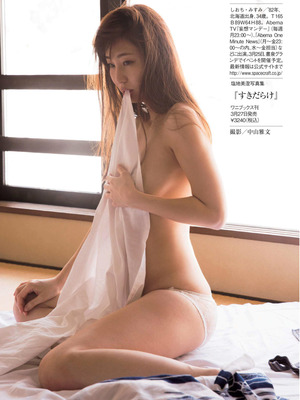 shioti_mizumi (18)