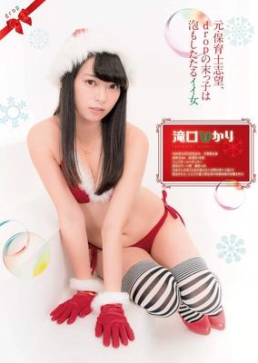 takiguti_hikari (4)