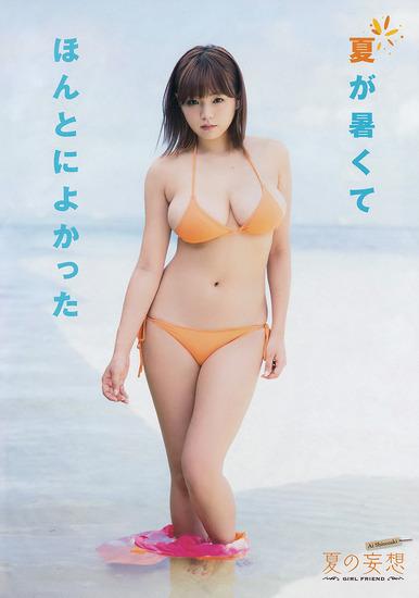 shinozaki_ai (49)