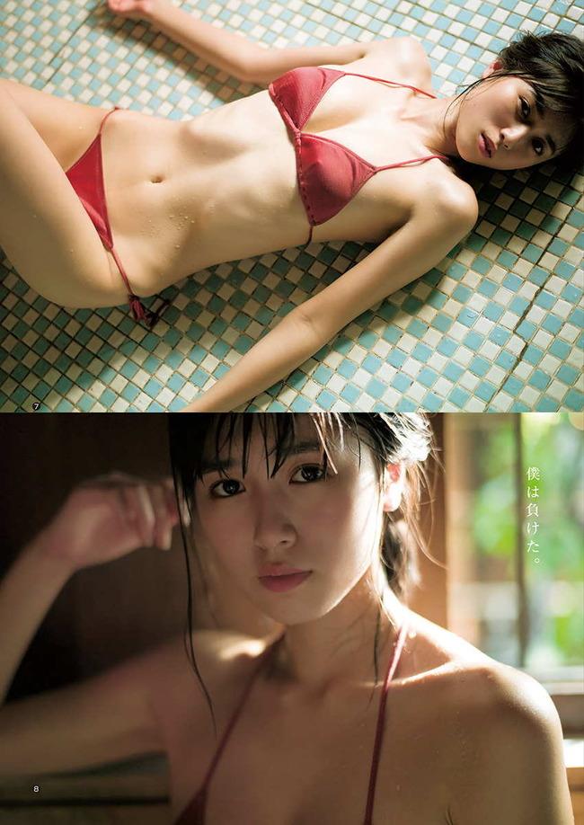 kitamu_miyuu (39)