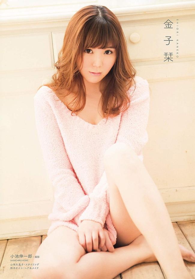 kaneko_shiori (25)