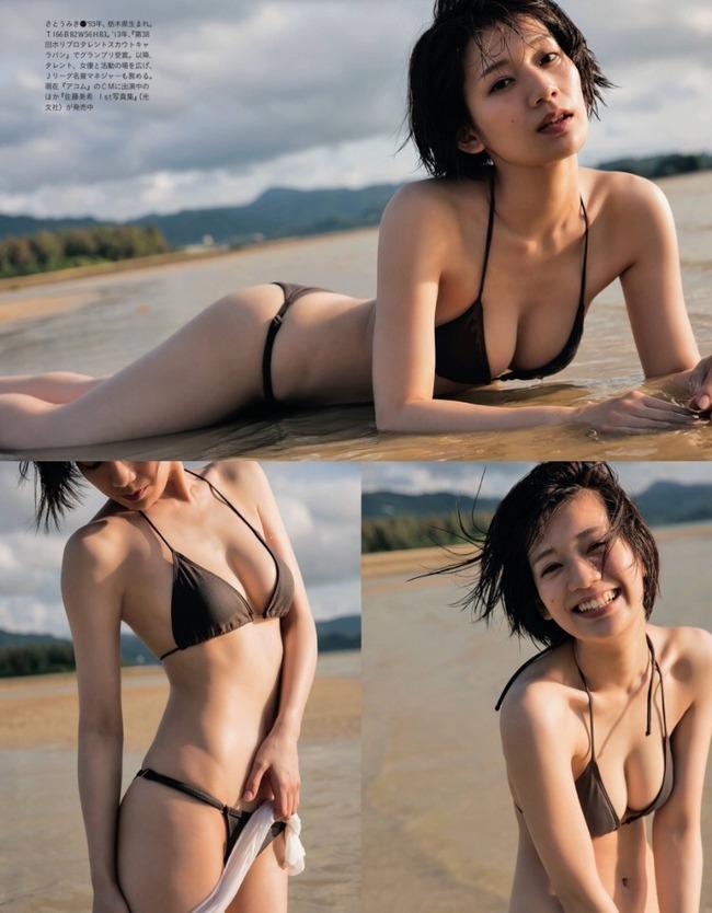 佐藤美希 巨乳 グラビア画像 (25)