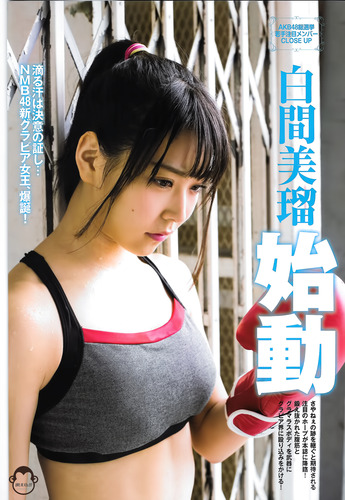 shiroma_miru (67)