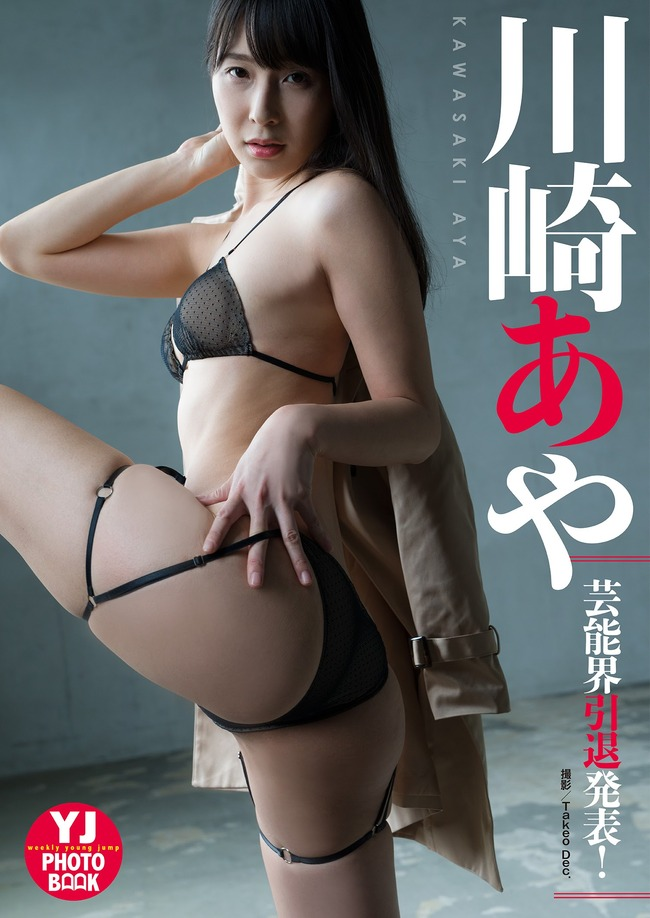 kawasaki_aya (20)