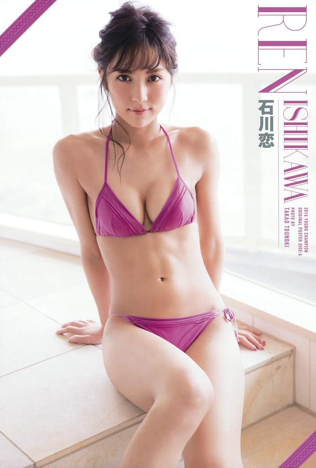 ishikawa_ren (62)