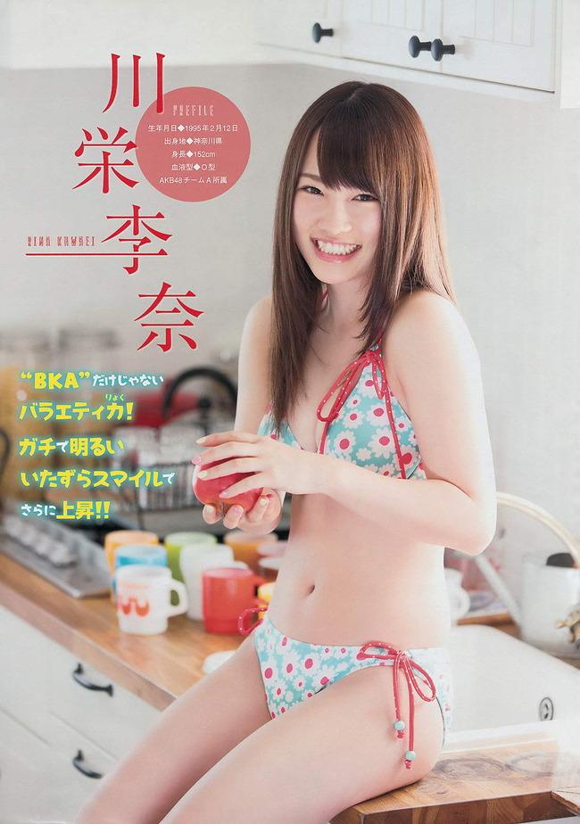 kawaei_rina (28)