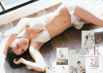 kodama_haruka (8)