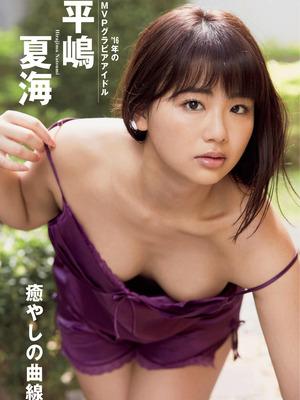 hirashima_natumi (15)
