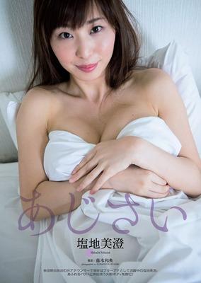 shioti_mizumi (35)