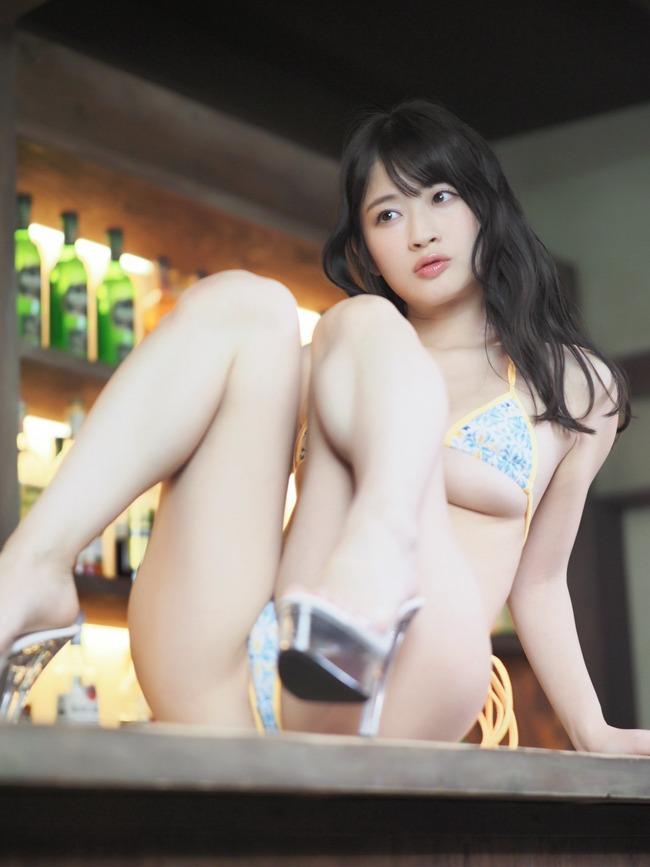 meiri (24)