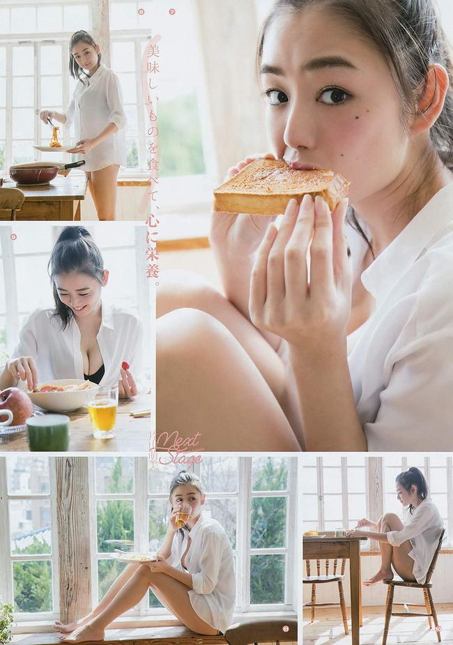 katayama_moemi (39)