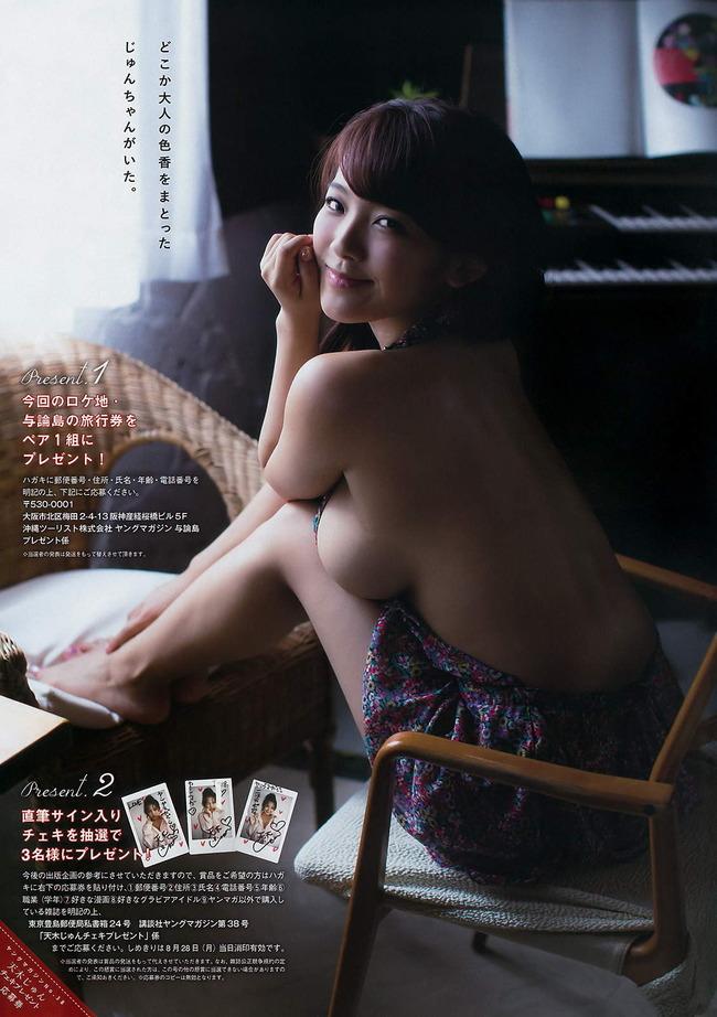 amaki_jyun (40)
