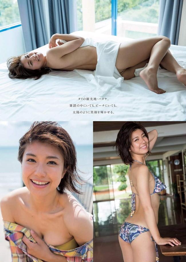 fujimoto_yuki (20)