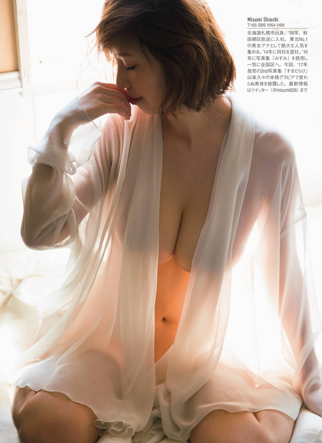 shiochi_misumi (1)