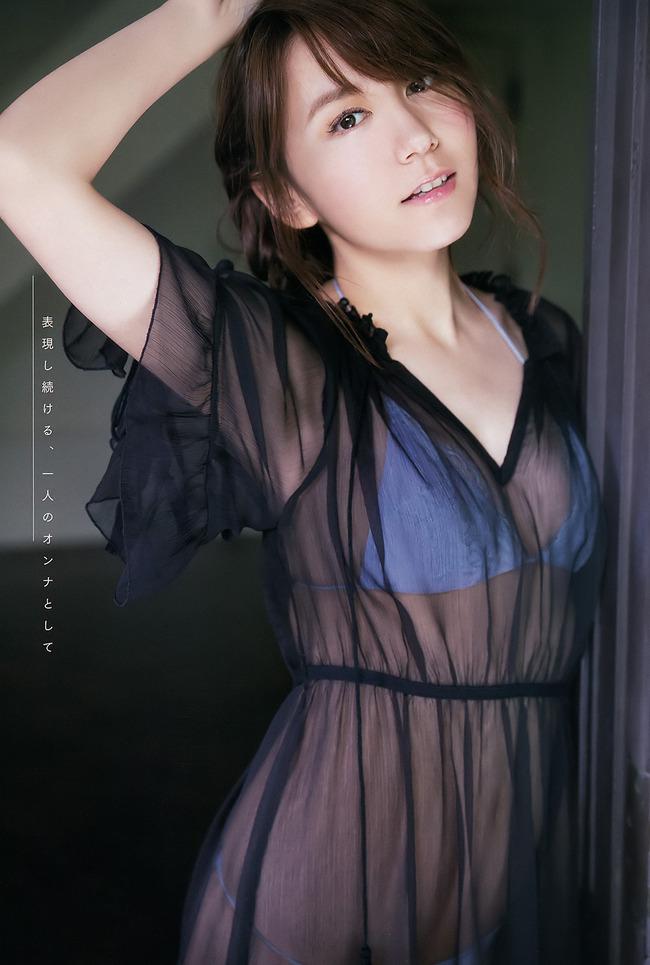 oba_mina (11)