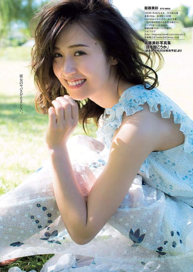 rto_misaki (32)