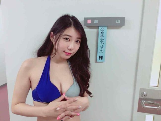 sato_yume (20)