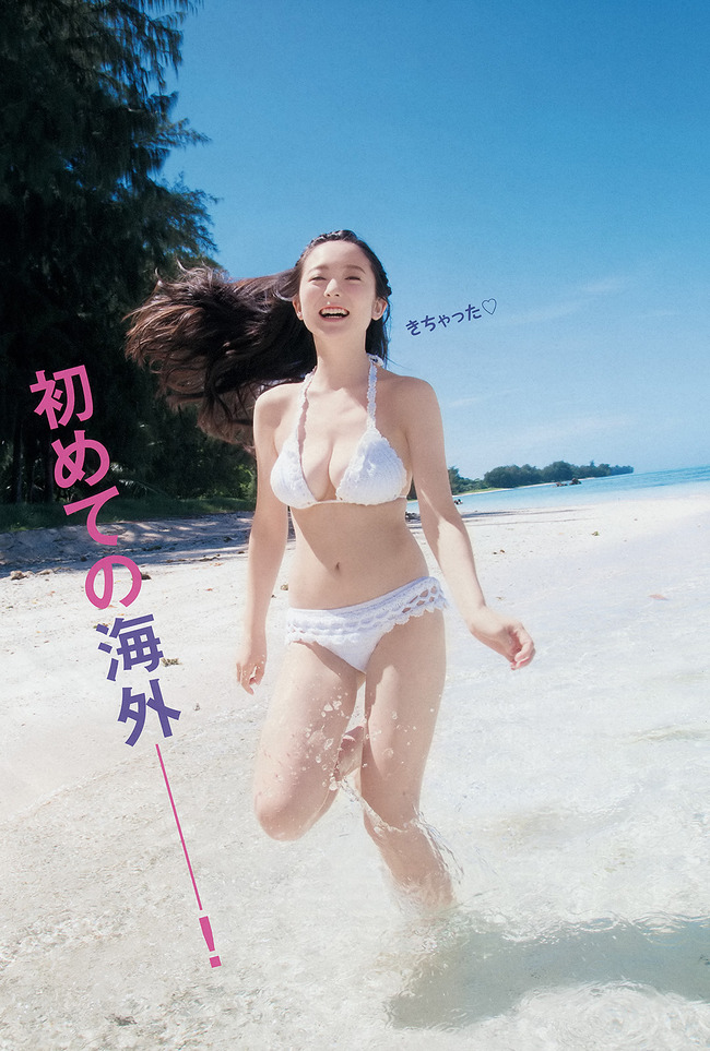 yumi-nakano (3)