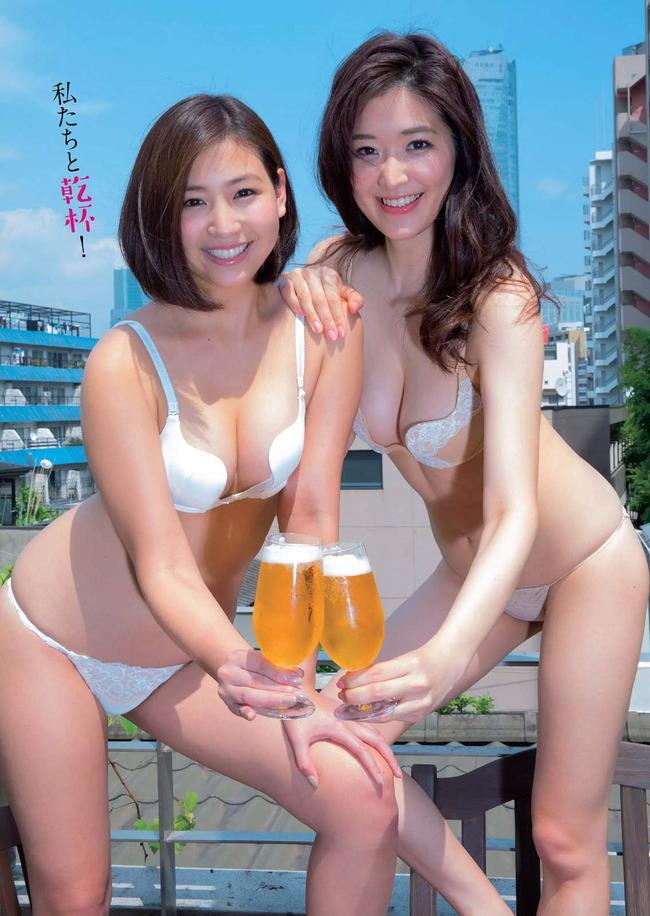sake (21)
