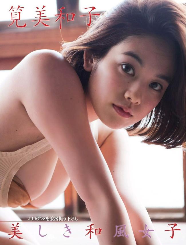 kakei_miwako (28)