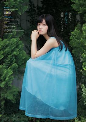 hashimoto_kannna (58)