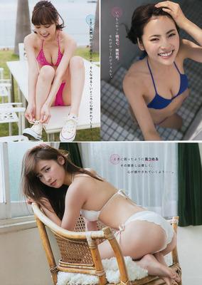 ikegami_sali (40)