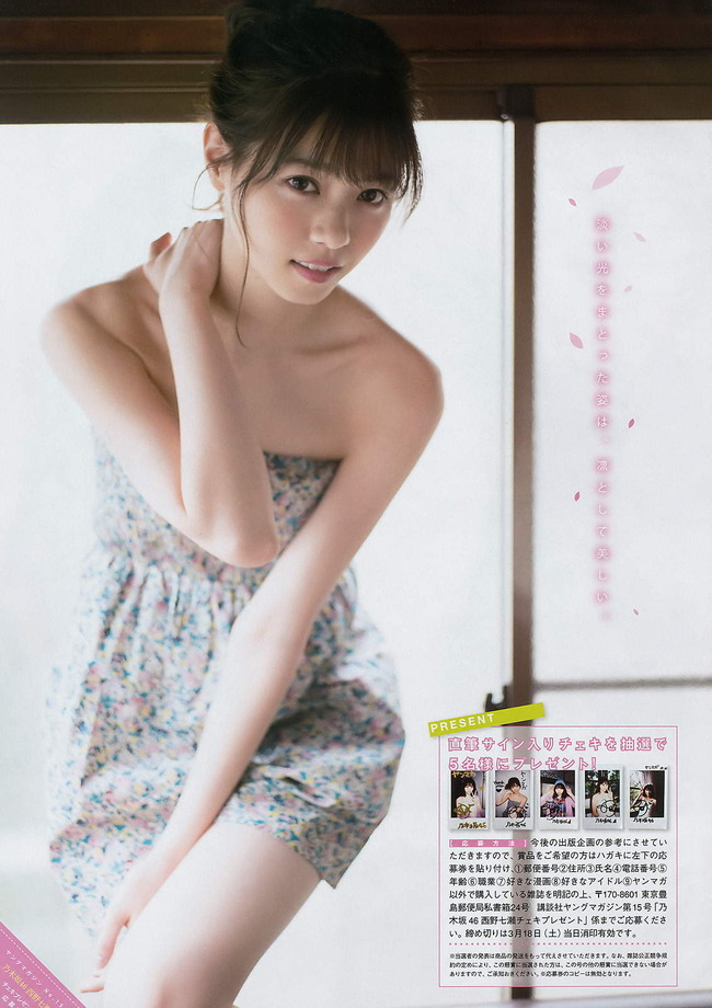 nishino_nanase (30)