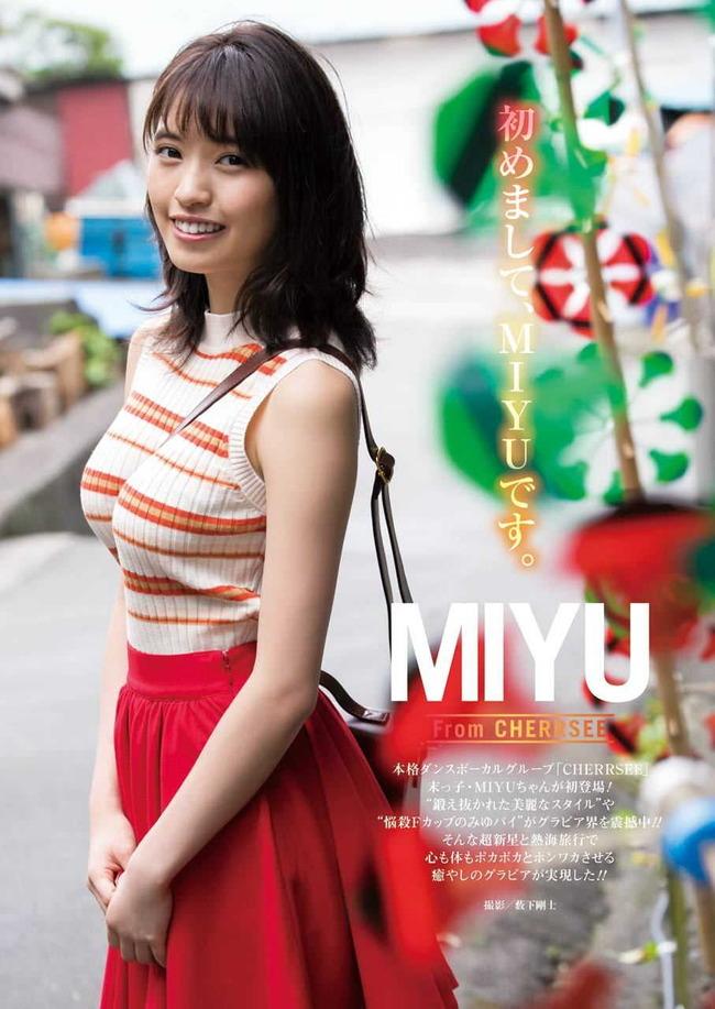 miyu (30)