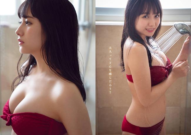 新谷真由 グラビア (36)
