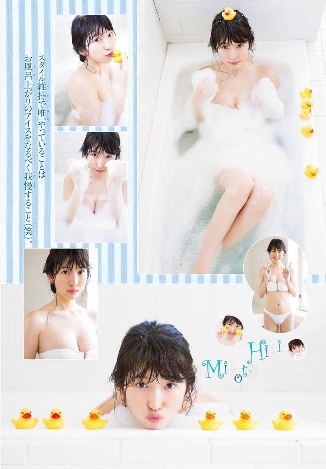 hibi_mikoto (6)