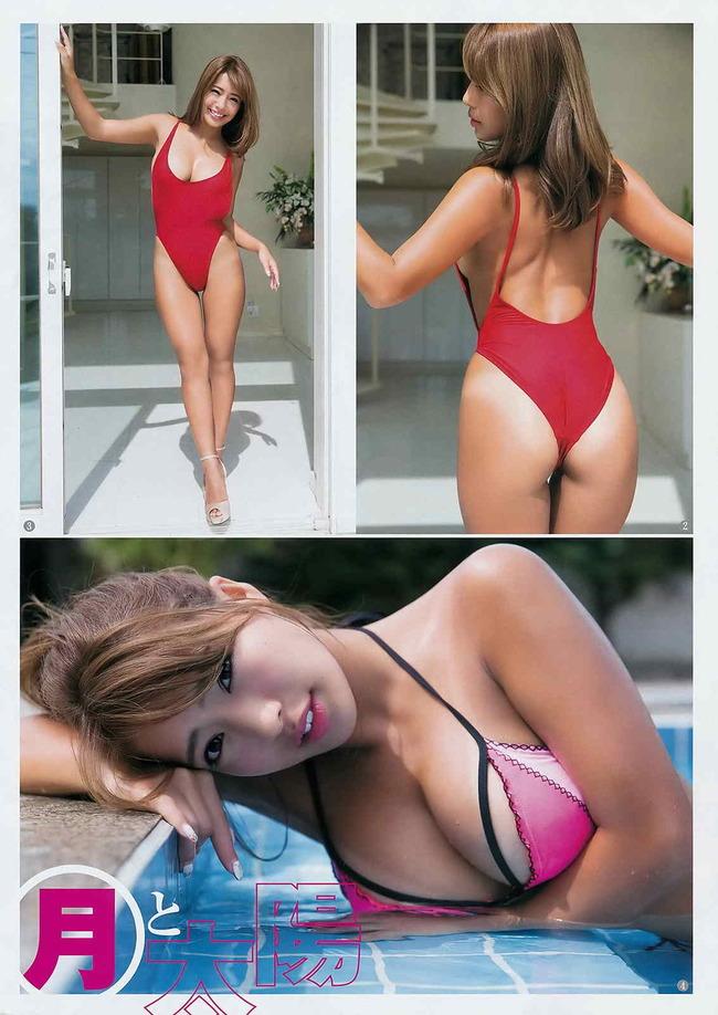 hashimoto_rina (34)